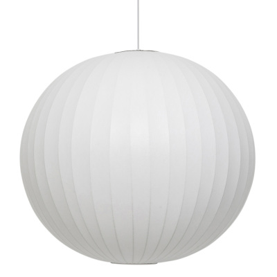 Pendant Lamp (New)