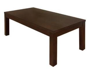 Coffee Table (Used)
