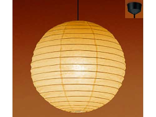 Pendant Lamp (Used)